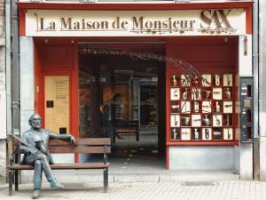 вход в музей сакса